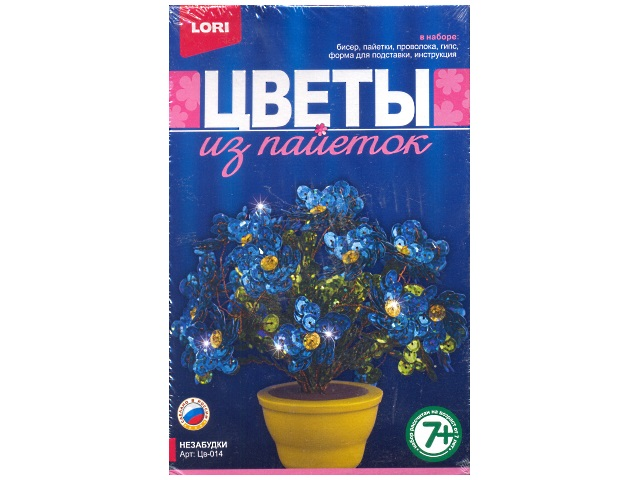 Набор для творчества, Цветы из пайеток, Незабудки, в коробке, Lori
