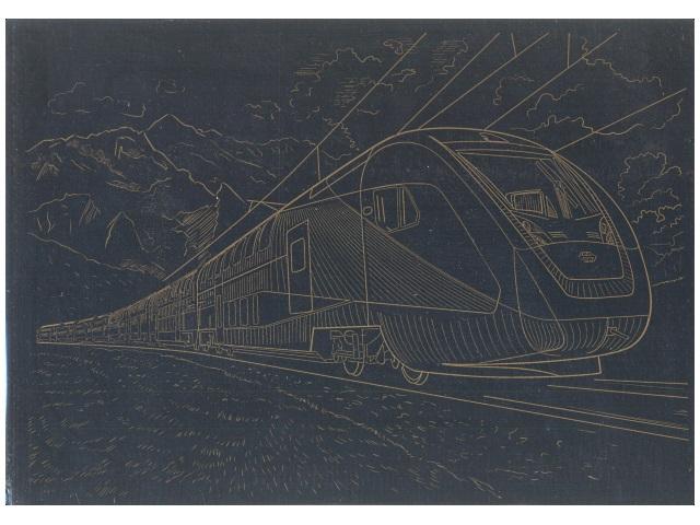 Гравюра А4, Скоростной поезд, эффект золота, в пакете, Рыжий кот