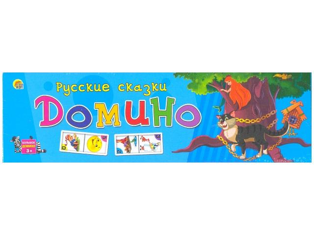 Домино детское, пластиковое, Русские сказки, в коробке, Рыжий кот