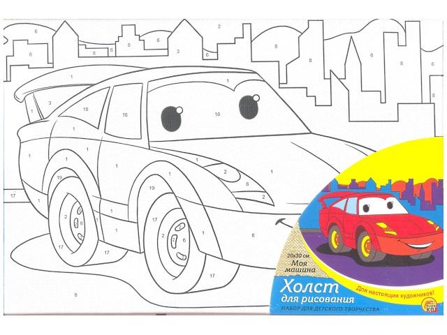 Картина по номерам, холст на подрамнике 20*30 см, в наборе кисти и акриловые краски, Моя машина, Рыжий кот