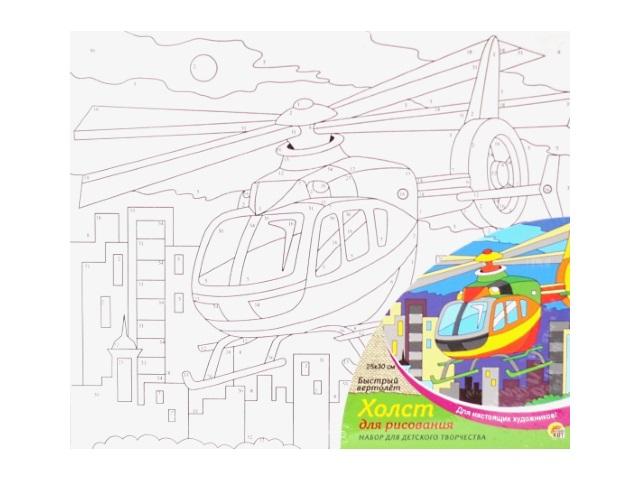 Картина по номерам, холст на подрамнике 25*30 см, в наборе кисти и акриловые краски, Быстрый вертолет, Рыжий кот