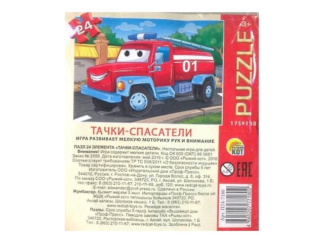 Пазлы 24 детали, Тачки-спасатели, в пакете, Рыжий кот
