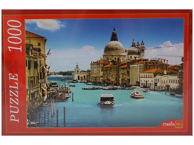 Пазлы 1000 деталей, Венеция на воде, в коробке, Рыжий кот