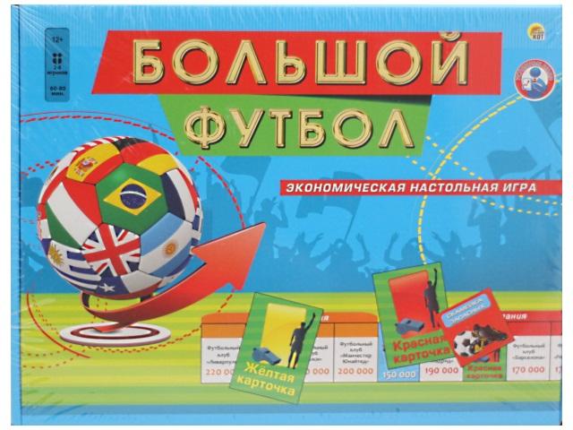 Настольная развивающая игра Большой футбол, в коробке, Рыжий кот