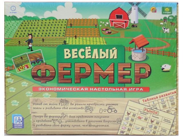 Настольная развивающая игра Веселый фермер, в коробке, Рыжий кот