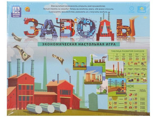 Настольная развивающая игра Заводы, в коробке, Рыжий кот