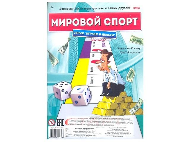 Настольная развивающая игра Играем в деньги, Мировой спорт, в пакете, Рыжий кот