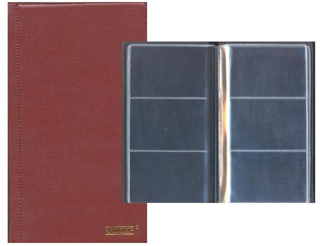 Визитница на 72 карты 11*19 см кожзам коричневая, Proff PLF0205
