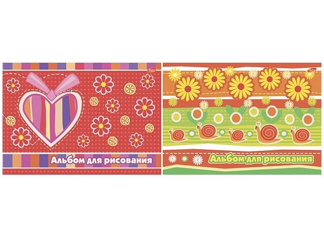 Альбом для рисования 20 листов А4 склейка, в ассортименте, Академия Групп