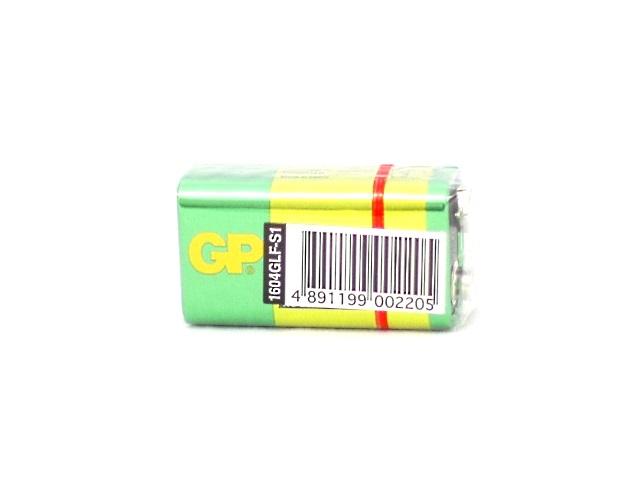 Батарейка 6F22 9V TR крона солевая Greenсell, GP
