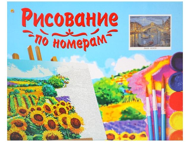 Картина по номерам, холст на подрамнике 40*50 см, в наборе кисти и акриловые краски, Венеция, мост Риальто, Рыжий кот