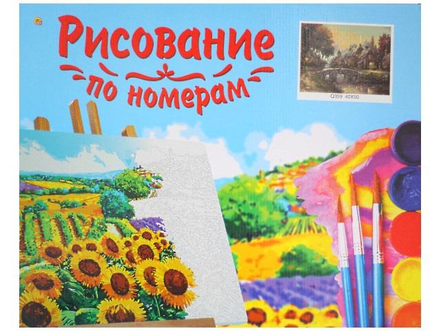 Картина по номерам, холст на подрамнике 40*50 см, в наборе кисти и акриловые краски, Дом в горной местности, Рыжий кот