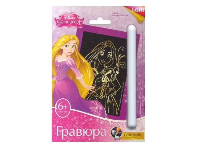Гравюра А5, Disney, Милая Рапунцель, эффект золота, в конверте, Lori