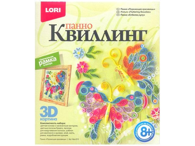 Набор из квиллинга Панно Порхающие красавицы, в коробке, Lori Квл-010