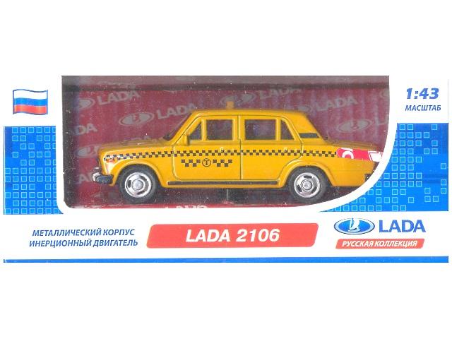 Машина инерционная, металлическая, Lada 2106, Carline, в коробке, Grand Toys