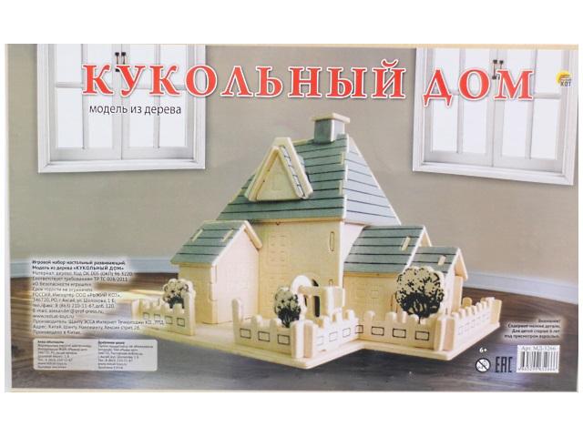 Деревянный конструктор (3D пазл), Кукольный домик, Рыжий кот