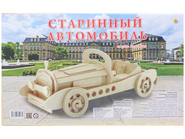 Деревянный конструктор (3D пазл), Старинный автомобиль, Рыжий кот