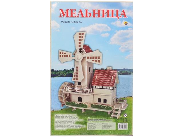 Деревянный конструктор (3D пазл), Мельница, Рыжий кот