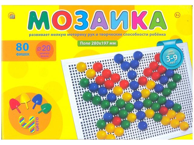 Мозаика 80 деталей, пластиковая, фишка d=20мм., в коробке, Рыжий кот