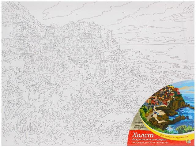 Картина по номерам, холст на подрамнике 30*40 см, в наборе кисти и акриловые краски, Италия Манарола, Рыжий кот
