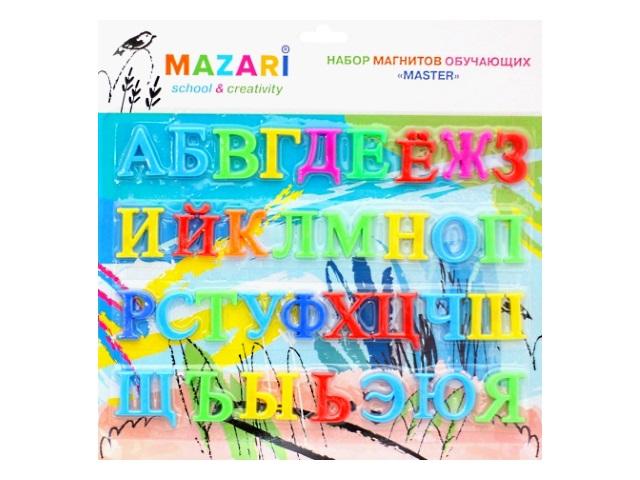 Магнит, пластиковый, Русский алфавит, 33шт., блистер, Mazari