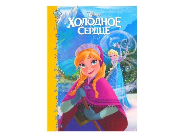 Книга А5, твердый переплет, Disney, Холодное сердце, Prof Press