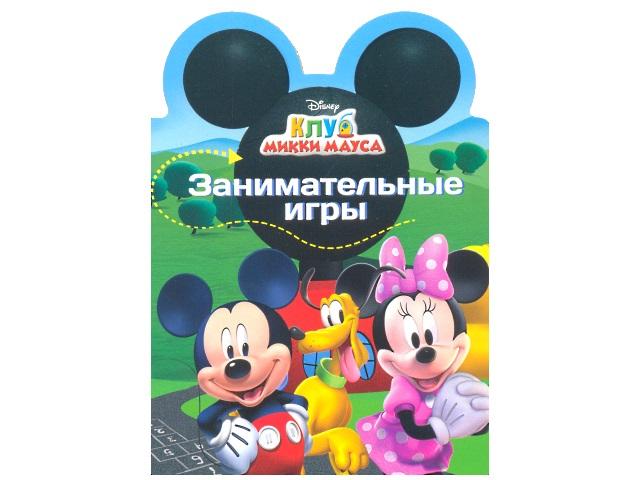 Книга А5, твердый переплет, Вырубка, Disney, Занимательные игры, Prof Press