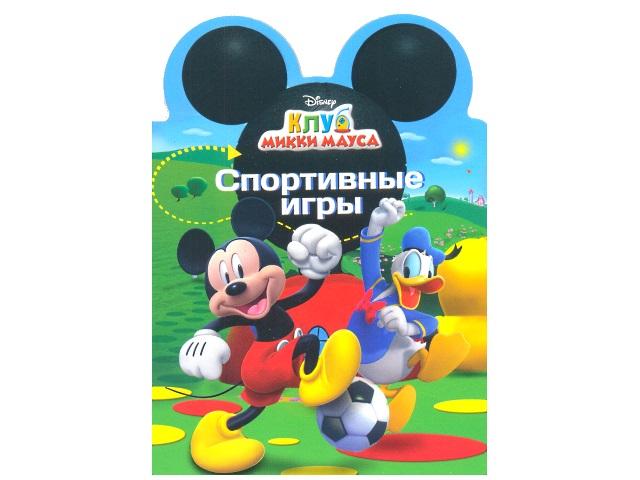 Книга А5, твердый переплет, Вырубка, Disney, Спортивные игры, Prof Press