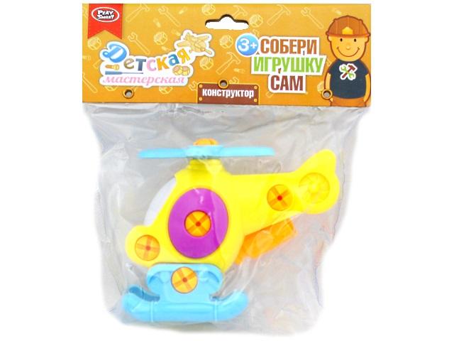 Детский конструктор с отверткой, Вертолет, в пакете, Play Smart