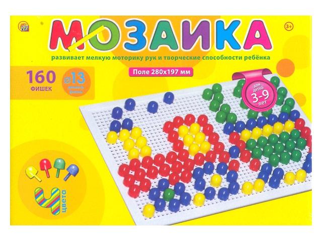 Мозаика 160 деталей, пластиковая, фишка d=13мм., в коробке, Рыжий кот