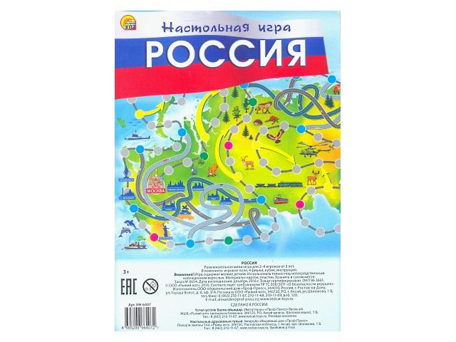 Настольная игра Россия, в пакете, Рыжий кот