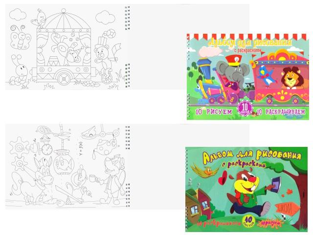 Раскраска А4 10 листов на спирали Альбом для рисования с раскрасками, в ассортименте, Полином 2623-2628
