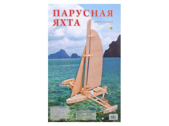Деревянный конструктор (3D пазл) Парусная яхта, Рыжий кот МД-9308
