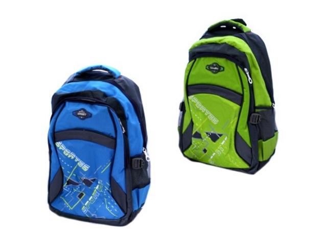 Рюкзак 47*30*14 см, в ассортименте, Sport, Basir