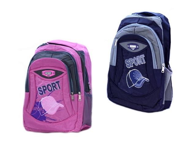 Рюкзак Sport 44.5*30*19 см в ассортименте, Basir МС-3644