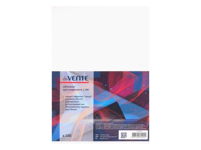 Обложки для брошюровки картонные, глянцевые, А4, 250 г, белые, 100 шт., DeVente