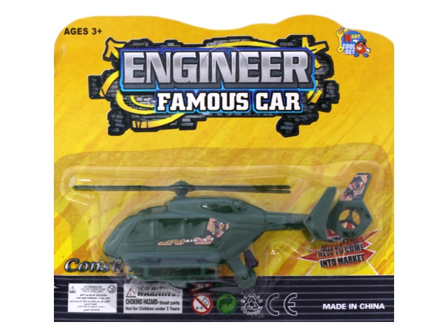 Заводная игрушка, Вертолет, Enginer, блистер