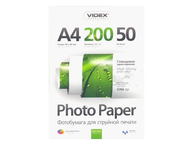 Фотобумага А4 глянцевая 200 г/м2, в упаковке 50 листов для струйной печати, Videx HGA4-200-50