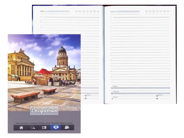 Ежедневник недатированный А5 с твердой обложкой 80 листов, Городская площадь, Prof Press 80-3724