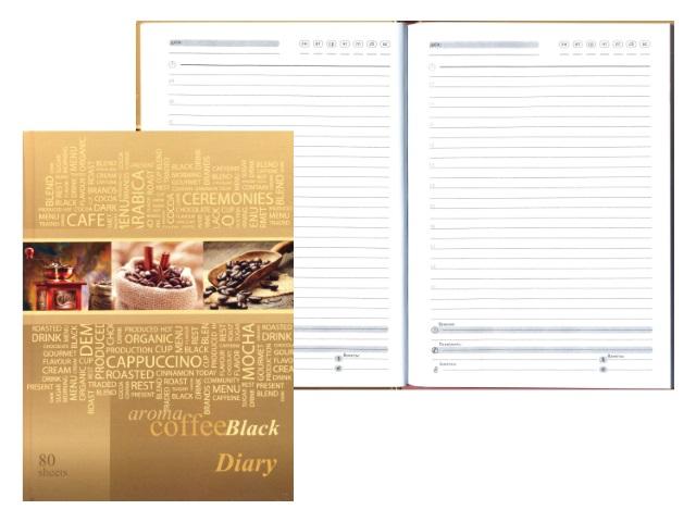Ежедневник недатированный А5 твердая обложка 80 листов Кофе и корица, Prof Press 80-1425