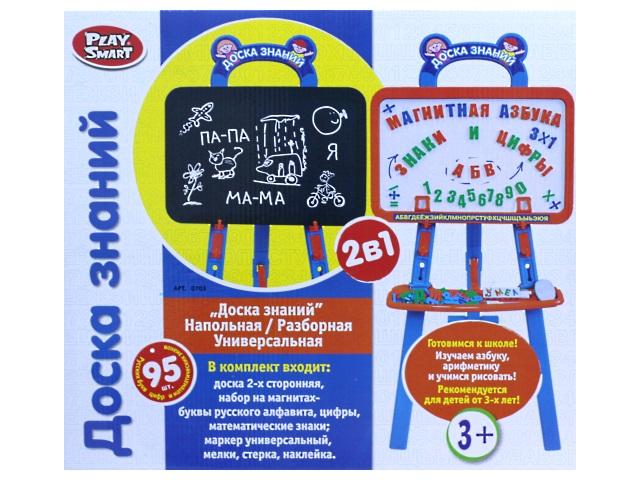 Доска магнитно-маркерная, детская, 95*45 см, Доска Знаний, в коробке, Play Smart