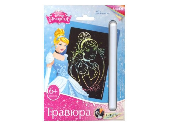 Гравюра А5, Disney, Прекрасная Золушка, эффект голографии, в конверте, Lori