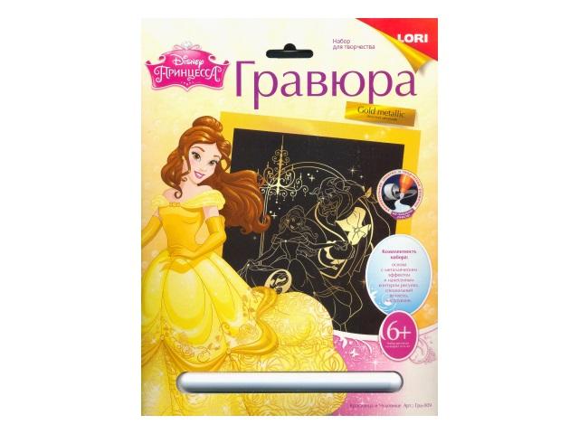 Гравюра А4, Disney, Красавица и Чудовище, эффект золота, в конверте, Lori