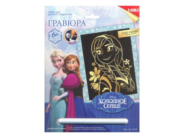 Гравюра А4, Disney, Холодное сердце, Анна, эффект золота, в конверте, Lori