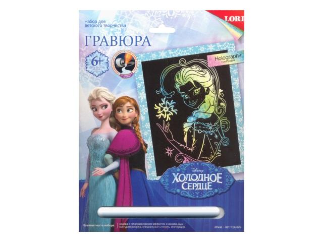 Гравюра А4, Disney, Холодное сердце, Эльза, эффект голографии, в конверте, Lori