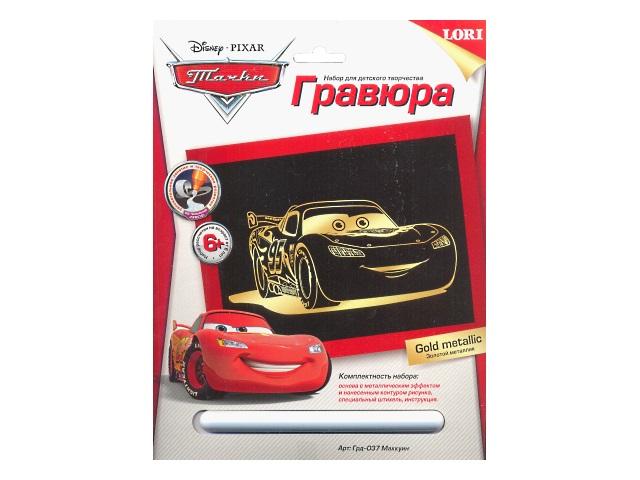 Гравюра А4, Disney, Тачки Маккуин, эффект золота, в конверте, Lori
