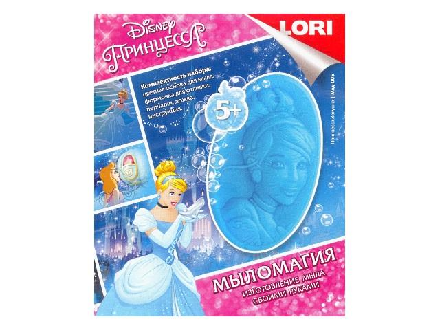 Набор для творчества, Мыло магия, Disney, Принцесса, в коробке, Lori