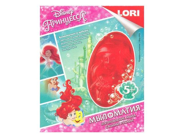 Набор для творчества, Мыло магия, Disney, Принцесса Ариэль, в коробке, Lori