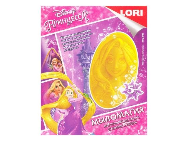 Набор для творчества, Мыло магия, Disney, Принцесса Рапунцель, в коробке, Lori