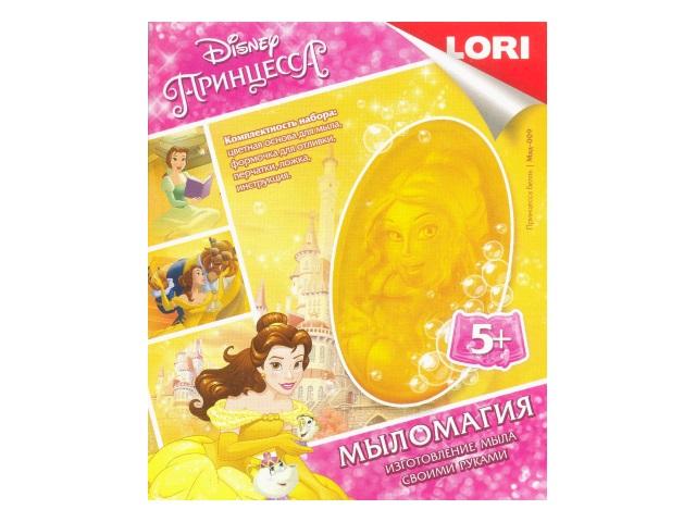 Набор для творчества, Мыло магия, Disney, Принцесса Белль, в коробке, Lori